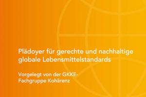GKKE 300x200